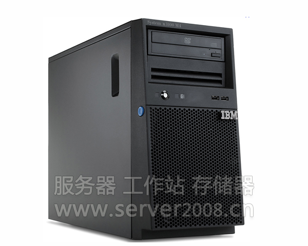 System x3100 M5 5457A3C