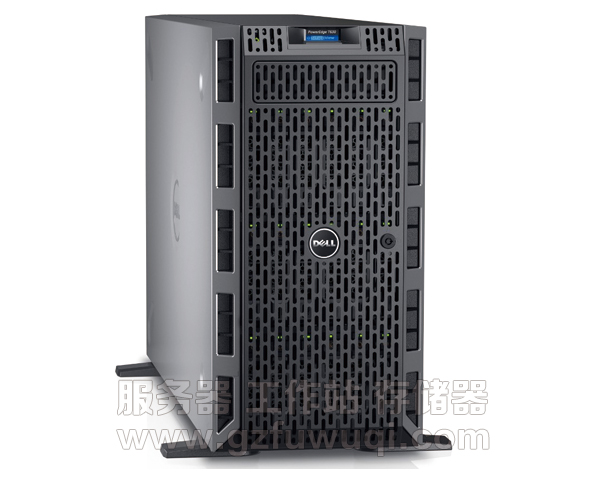 Dell PowerEdge T630塔式服务器